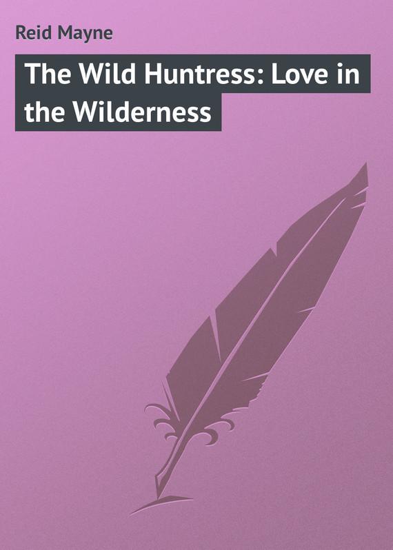 Майн Рид The Wild Huntress: Love in the Wilderness зрительная труба meade wilderness 15–45x65
