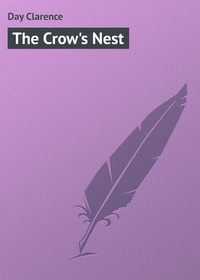 Day Clarence - The Crow's Nest