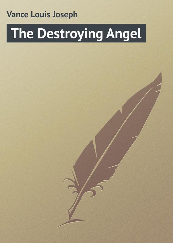 Vance Louis Joseph The Destroying Angel vance joy toronto