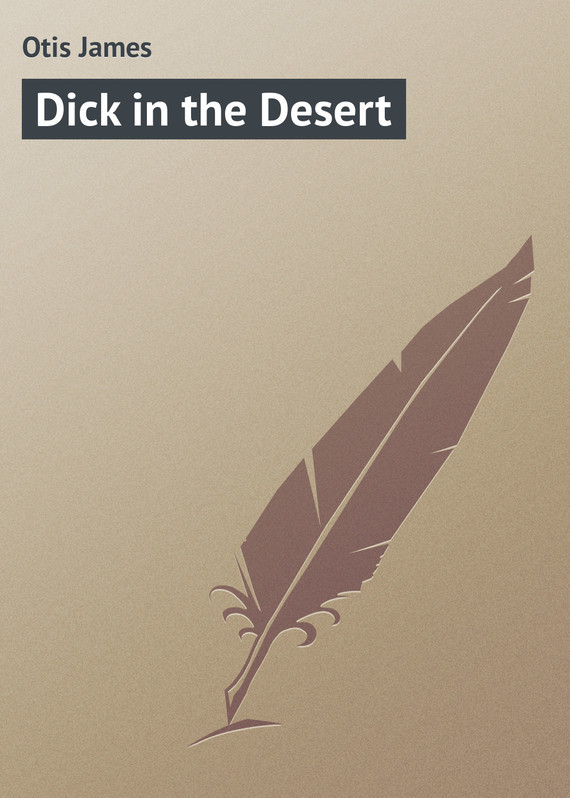 Dick in the Desert