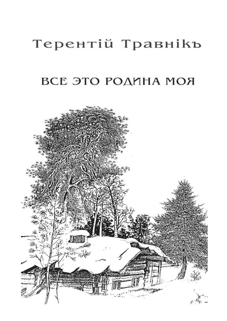Откроем книгу вместе 27/25/62/27256251.bin.dir/27256251.cover.jpg обложка