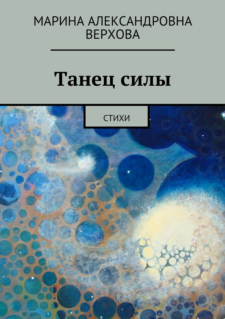 обложка книги static/bookimages/27/25/77/27257770.bin.dir/27257770.cover.jpg