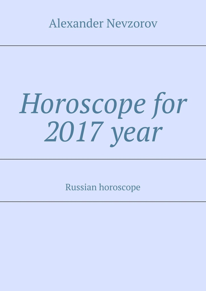 Alexander Nevzorov Horoscope for 2017 year. Russian horoscope everything will be all right