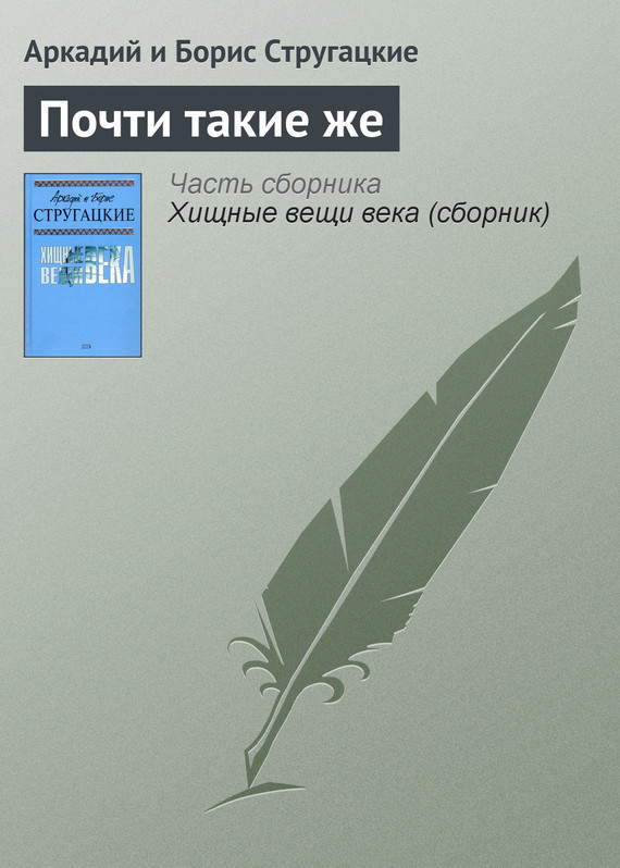 обложка книги static/bookimages/27/27/20/27272068.bin.dir/27272068.cover.jpg