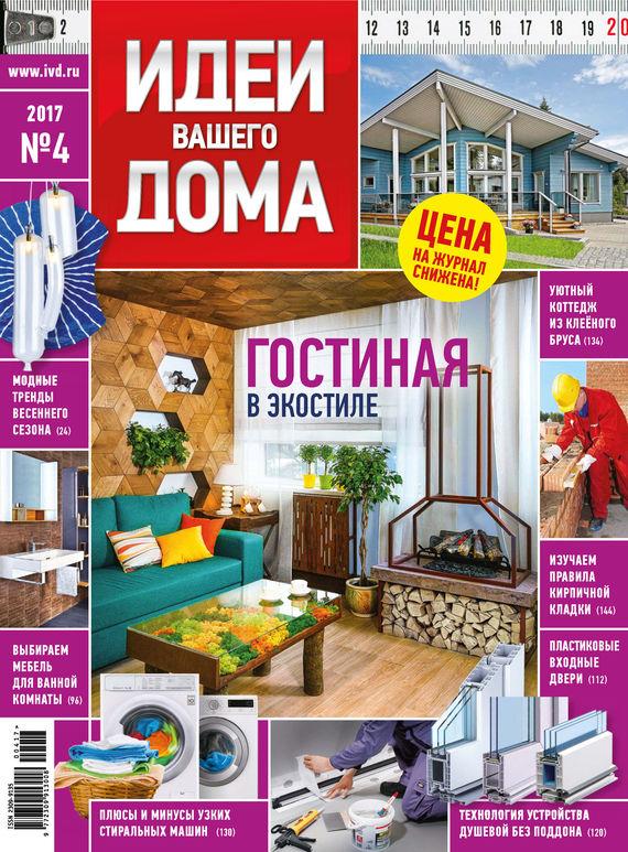 Первая страница издания 27/31/18/27311885.bin.dir/27311885.cover.jpg обложка