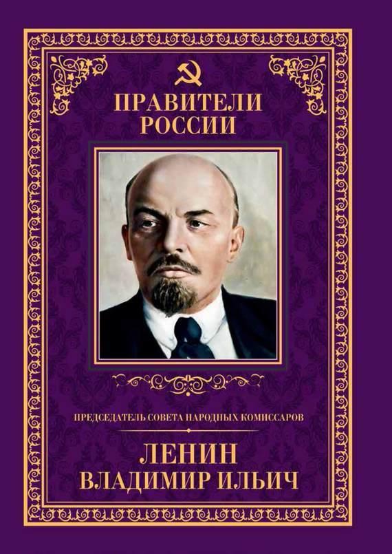 Б. С. Илизаров