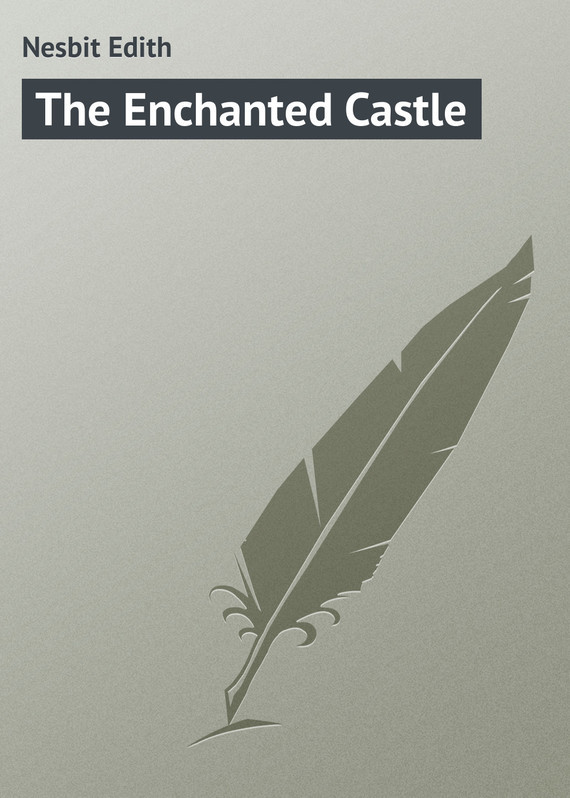 Эдит Несбит The Enchanted Castle the enchanted april