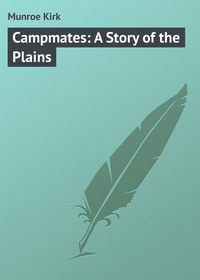 Munroe Kirk - Campmates: A Story of the Plains