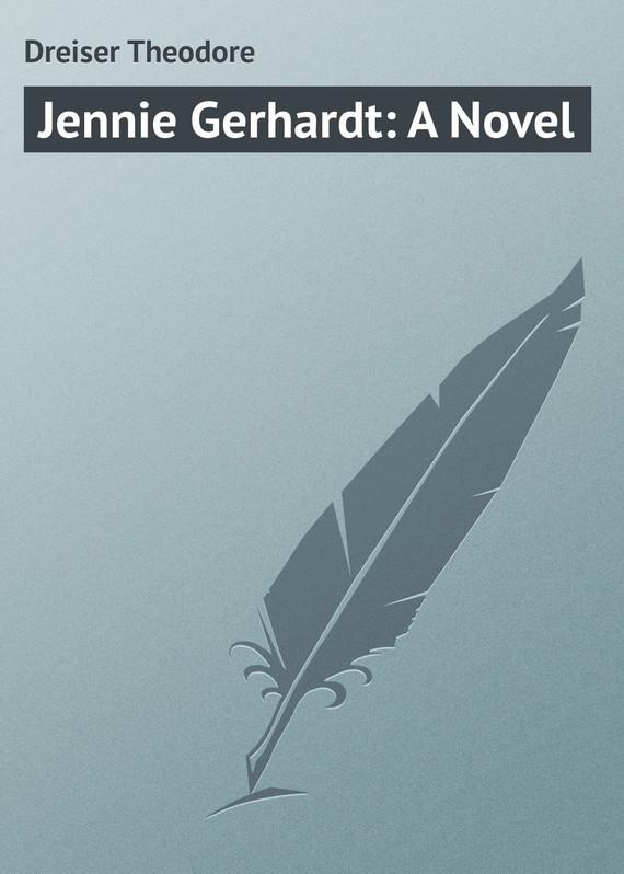 Теодор Драйзер Jennie Gerhardt: A Novel child l make me a jack reacher novel