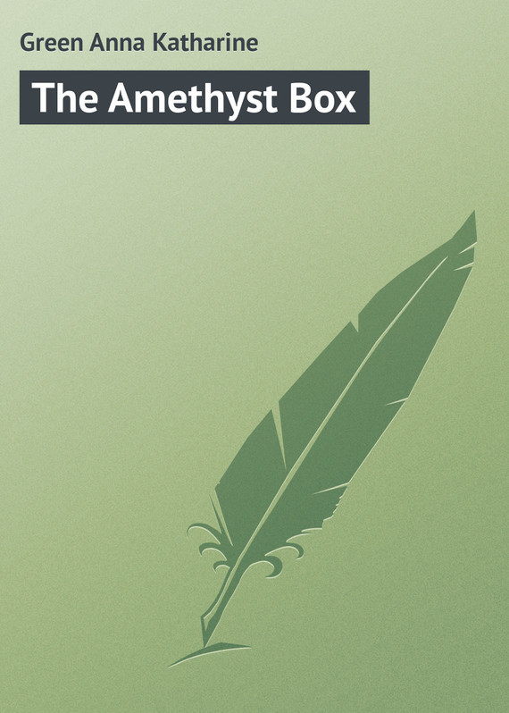 Green Anna Katharine The Amethyst Box стоптуссин капли 10 мл