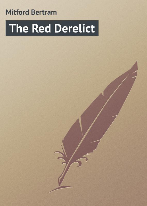 Mitford Bertram The Red Derelict the mitford murders загадочные убийства