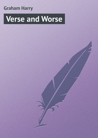 - Verse and Worse