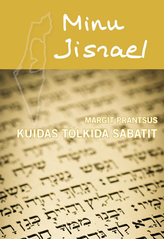 Minu Iisrael. Kuidas tolkida sabatit