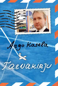 Kasela, Argo  - Taevakirju