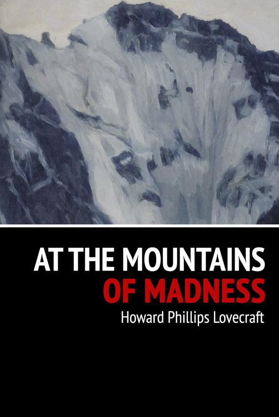 Howard Phillips Lovecraft At the Mountains of Madness ISBN: 9789949942442 the mythology of supernatural