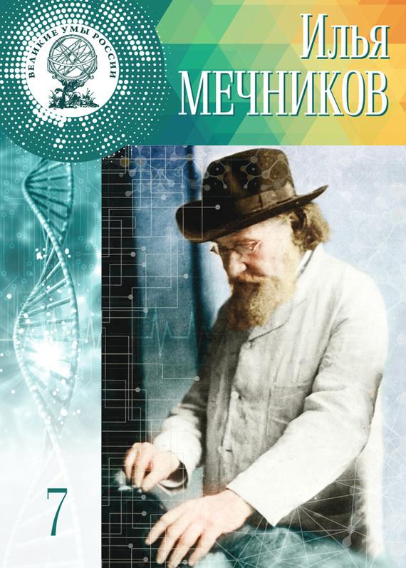 Глеб Буланников Илья Мечников работа как жизнь
