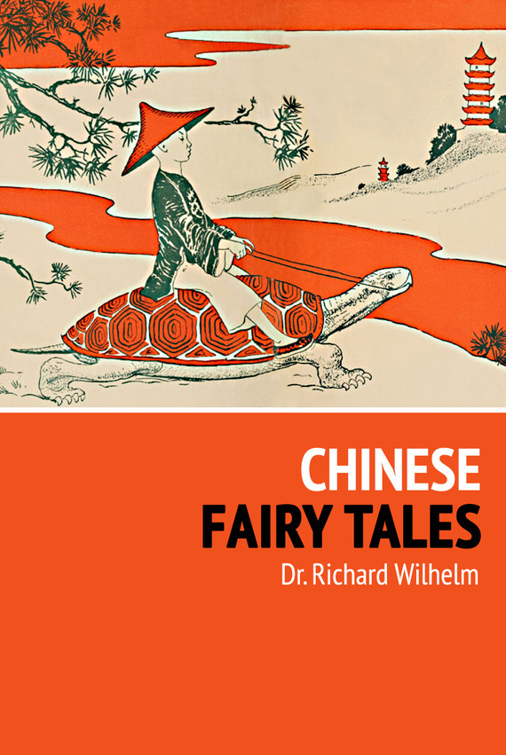Chinese Fairy Tales