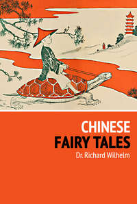Wilhelm, Richard  - Chinese Fairy Tales