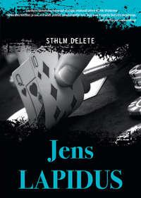 Lapidus, Jens  - Sthlm delete