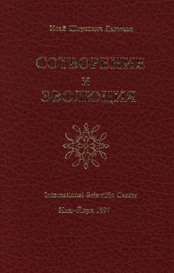 Мечковская нб - язык и религия