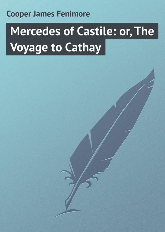 Джеймс Фенимор Купер Mercedes of Castile: or, The Voyage to Cathay джеймс фенимор купер последний из могикан