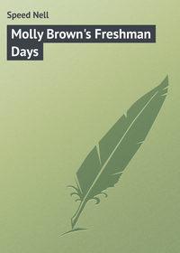 - Molly Brown's Freshman Days