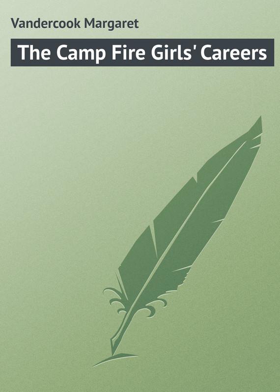 все цены на Vandercook Margaret The Camp Fire Girls' Careers