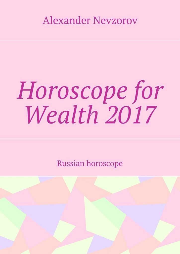 Alexander Nevzorov Horoscope for Wealth 2017. Russian horoscope 2017 new women natural color real silver fox fur cap kenmont genuine female russia winter warm hat skullies