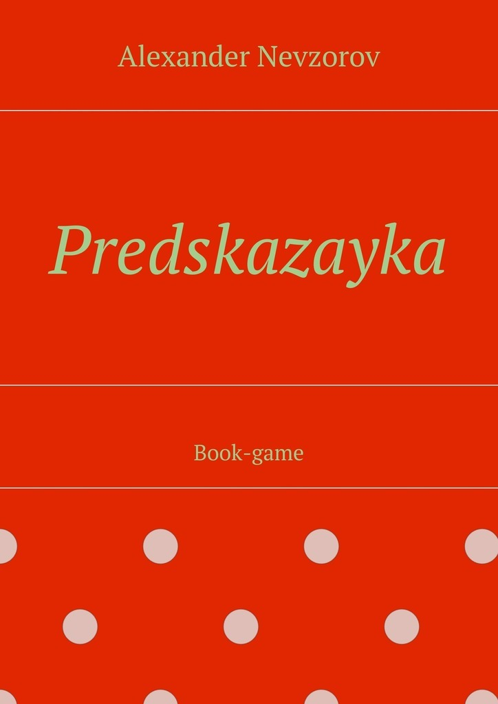 Alexander Nevzorov Predskazayka. Book-game name of the game