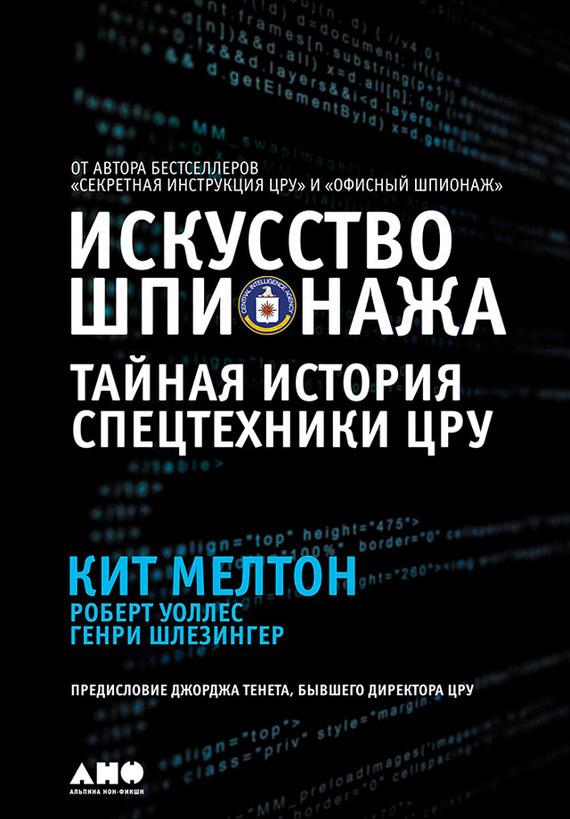 обложка книги static/bookimages/27/37/46/27374641.bin.dir/27374641.cover.jpg