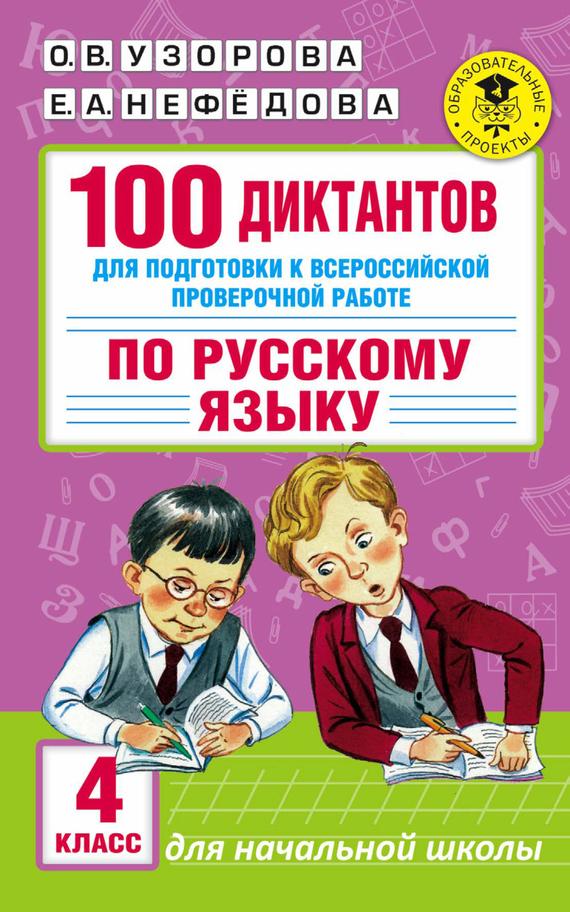 обложка книги static/bookimages/27/38/11/27381193.bin.dir/27381193.cover.jpg