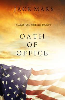 Oath of Office