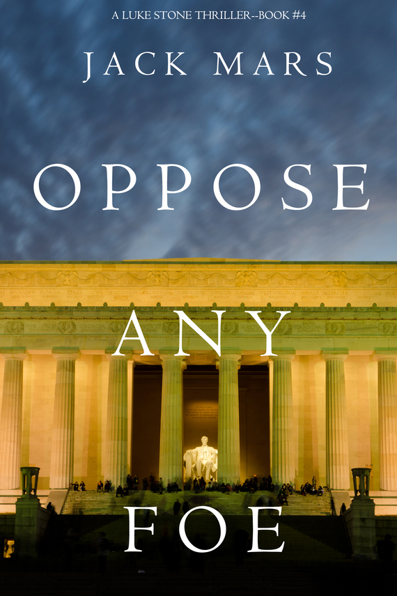 Oppose Any Foe