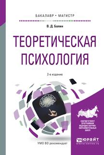 Виктор Дмитриевич Балин бесплатно