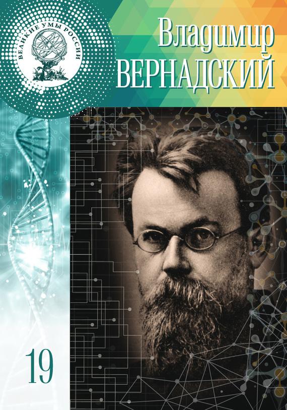 занимательное описание в книге Дарья Буданцева