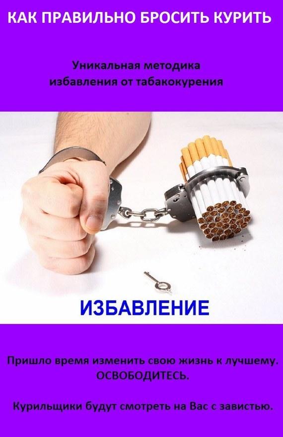 Виктор Дулап бесплатно