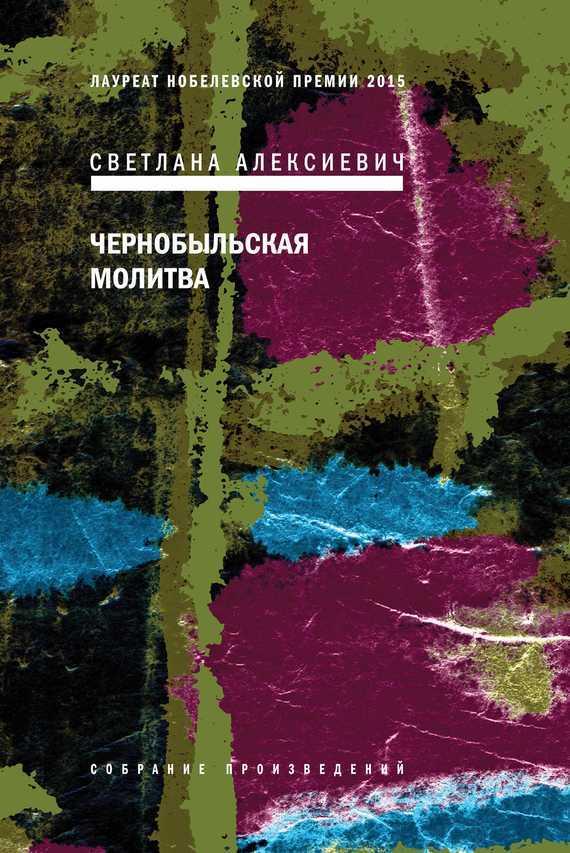 Салтыков-щедрин сказка о ретивом начальнике читать