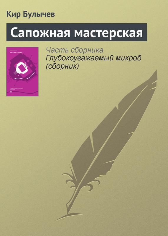 обложка книги static/bookimages/27/60/40/27604092.bin.dir/27604092.cover.jpg