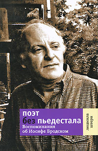 Людмила Штерн бесплатно