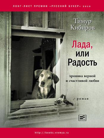 Тимур Кибиров бесплатно