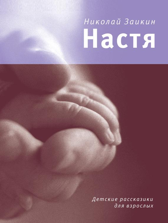 обложка книги static/bookimages/27/60/76/27607644.bin.dir/27607644.cover.jpg