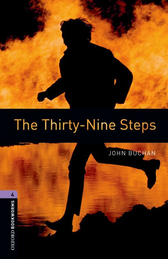 Buchan John The Thirty-Nine Steps buchan huntingtower