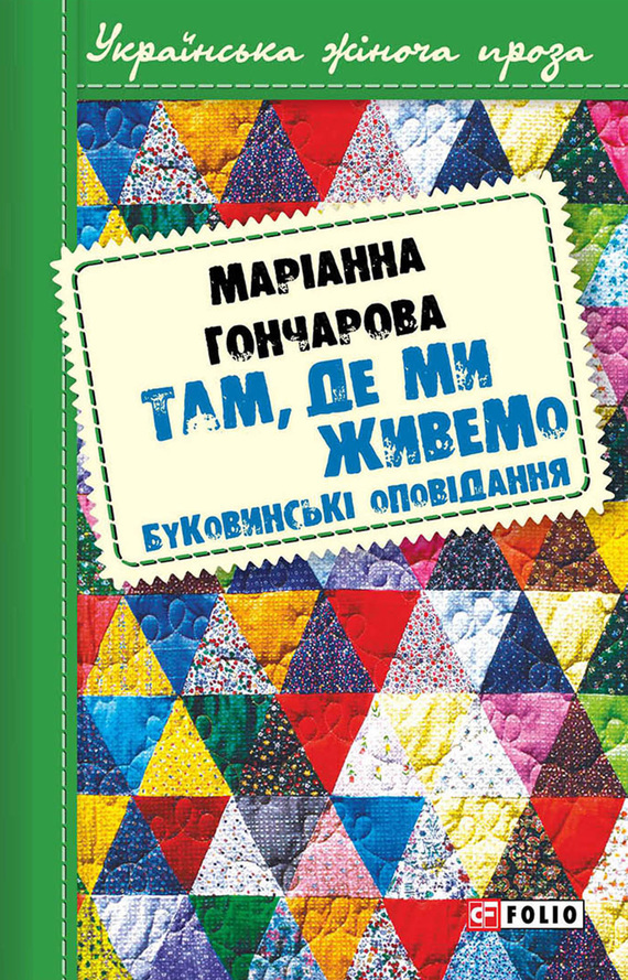 обложка книги static/bookimages/27/62/95/27629513.bin.dir/27629513.cover.jpg
