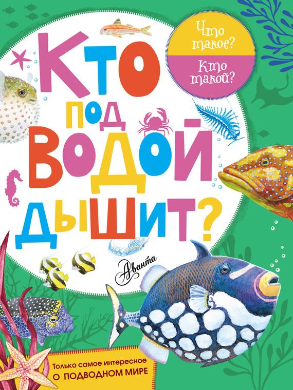 Александр Тамбиев бесплатно