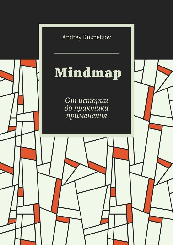 занимательное описание в книге Andrey Kuznetsov