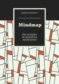 Kuznetsov, Andrey  - Mindmap. Отистории допрактики применения