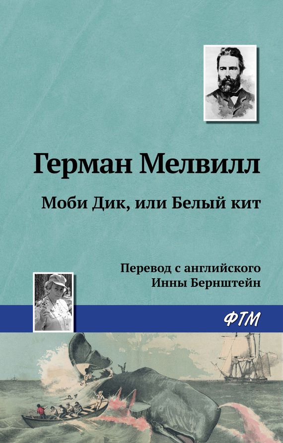 На обложке символ данного произведения 27/67/93/27679343.bin.dir/27679343.cover.jpg обложка