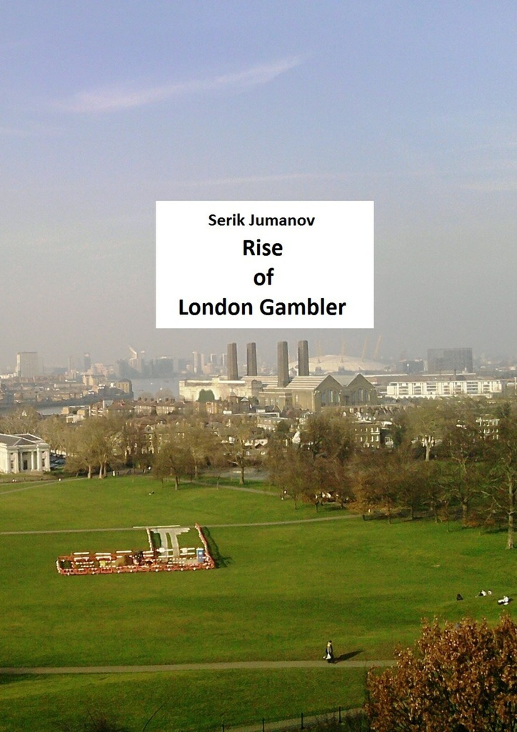 Serik Jumanov Rise of London Gambler. Second edition shakespeare w the merchant of venice книга для чтения