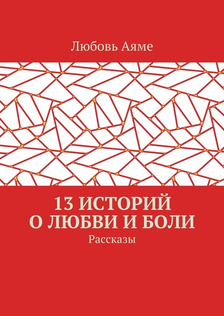 обложка книги static/bookimages/27/73/66/27736632.bin.dir/27736632.cover.jpg