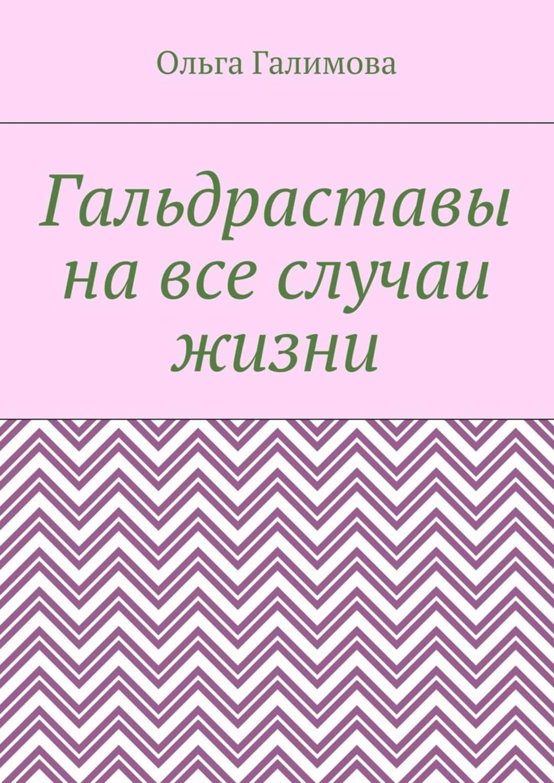 epub D